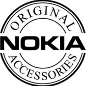 Dòng Nokia Khác